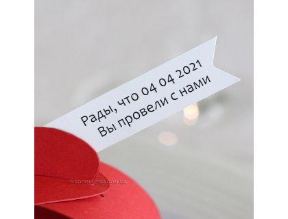 "Бирки на бонбоньерки ""Стик"""