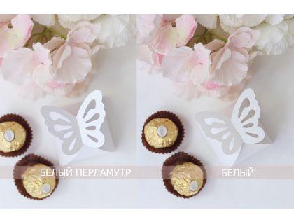 "Бонбоньерка ""Бабочка"" белая"