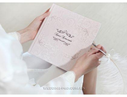 Книга для пожеланий на свадьбу пудровая