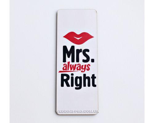 "Оригинальные магниты ""Mr. & Mrs."" панорама"