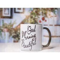 """Прикольная чашка """"Good morning Beutiful"""""""