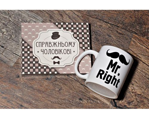 "Набор ""Справжньому Чоловікові 1"" - шоколадный набор с пожеланиями 60 г + чашка"