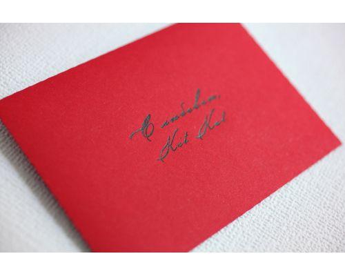 Изготовление конвертов с индивидуальной надписью