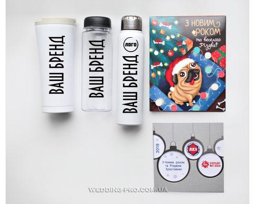 Корпоративные подарки клиентам с логотипом