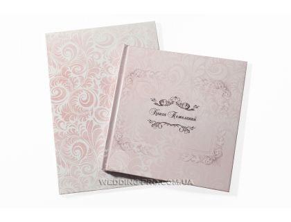"""Книга пожеланий и папка для свидетельства """"Вензель"""" пудровые"""