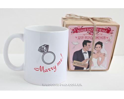 Чашка Merry me ! и печеньки с пожеланиями 1