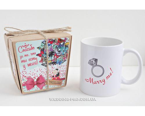 Чашка Merry me ! и печеньки с пожеланиями 2