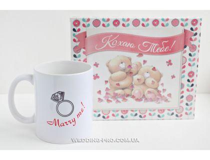 Чашка Merry me ! и шоколадный набор с милыми признаниями 1