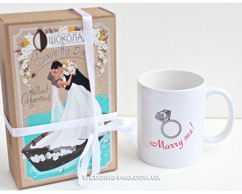 """Чашка Merry me ! и Шоколадный набор """"Save the date"""" 30 плиточек с пожеланиями"""