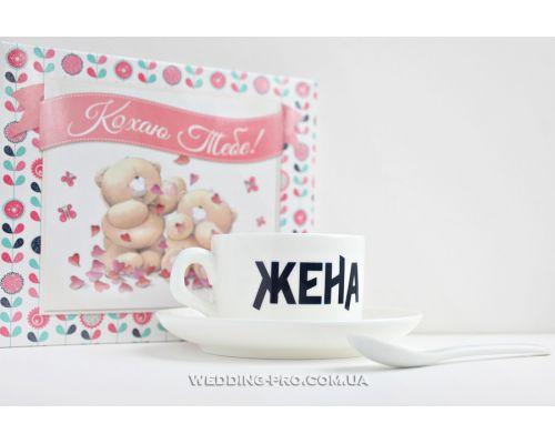 """Кофейный набор """"Лучшая в мире жена"""" и набор шоколадок с милым признанием 2"""