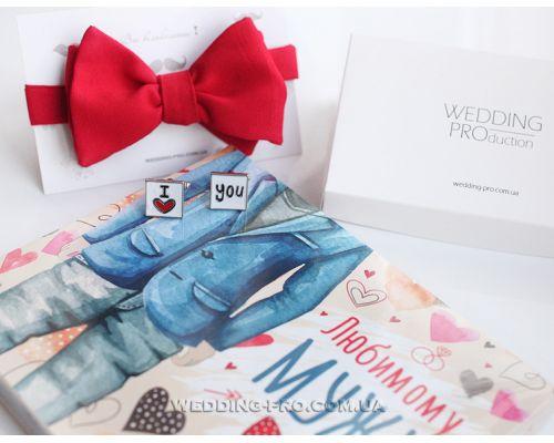 """Набор """"Любимому мужу 1"""" - шоколадный набор + запонки с бабочкой"""