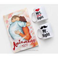 """Набор чашки с надписью """"Mr & Mrs """" и Шоколадки с милыми признаниями """"Любимому"""""""