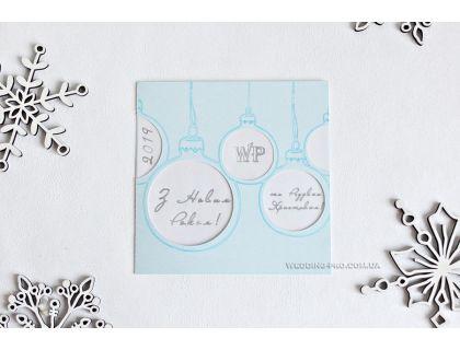 Новогодние открытки с логотипом шары 2018 Голубой