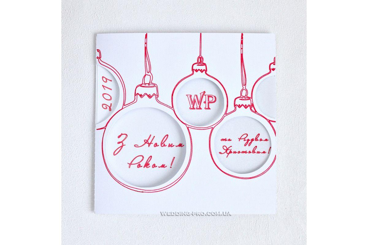 Новогодние открытки с нашим логотипом она была