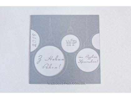 Новогодние открытки с логотипом шары 2018 Серебристый
