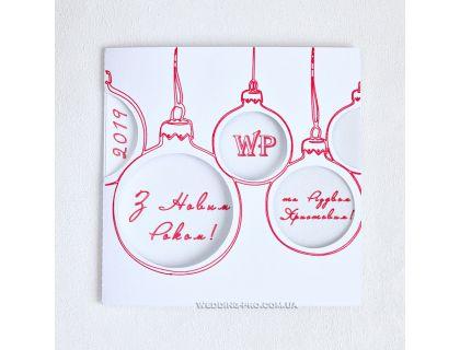 Новогодние открытки с логотипом шары 2018 Белый