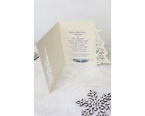 Новогодняя открытка 3Д Ёлка айвори