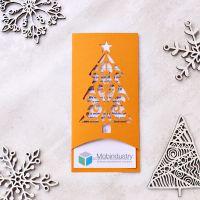 З Новим Роком та Різдвом Христовим! в корпоративном цвете
