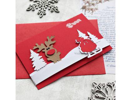 """Письмо от деда мороза ребенку """"Рудольф"""""""