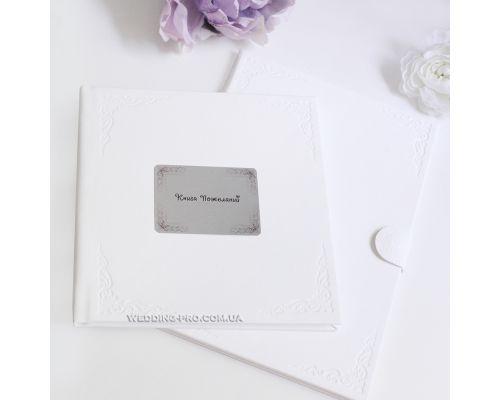 Подарочные наборы DeLux книга пожеланий и папка для свидетельства