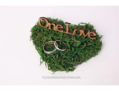 """Подушечка для колец в виде сердца """"One Love"""" с натуральным мхом"""