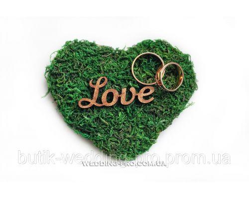 """Подушечка для колец в эко стиле  """"Love"""" из натурального мха"""