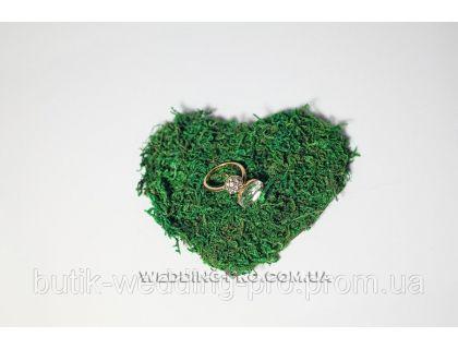 """Подушка сердечко для колец """"EKO-Love green"""""""