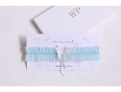 """Подвязка невесты  с бабочкой 3Д и нитями стекляруса """"Бабочка"""" голубая"""