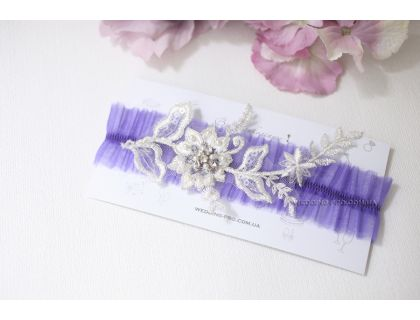 """Фиолетовая подвязка невесты """"Селин"""""""