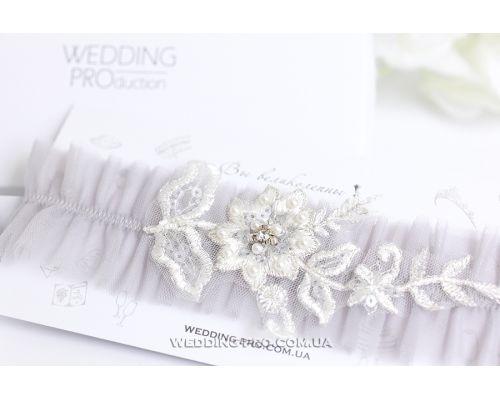 """Подвязка для невесты 2020 """"Селин"""""""