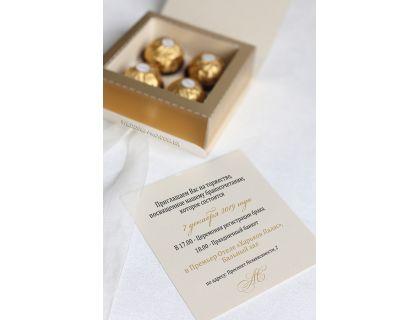 Пригласительные коробочки Ferrero Rocher
