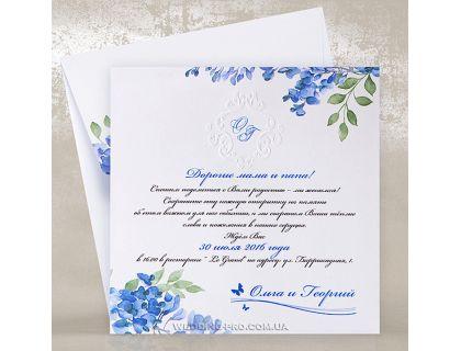 Акварельные пригласительные с голубыми глициниями