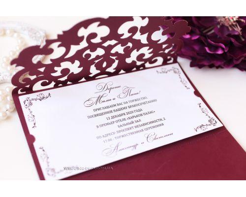 """Cтильные приглашения конверт  """"Версаль"""""""