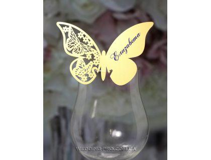 Бабочки на бокалы на свадьбу