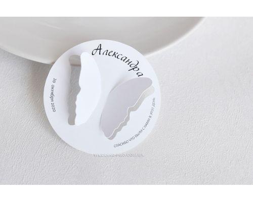 """Именные карточки для рассадки гостей  """"Butterfly"""""""