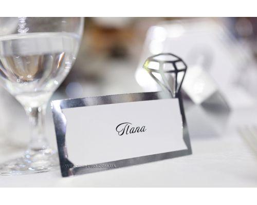 """Карточки для гостей на свадьбу """"Кристалл"""""""