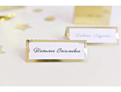 """Карточки на стол для гостей """"Мини-Стиль"""""""