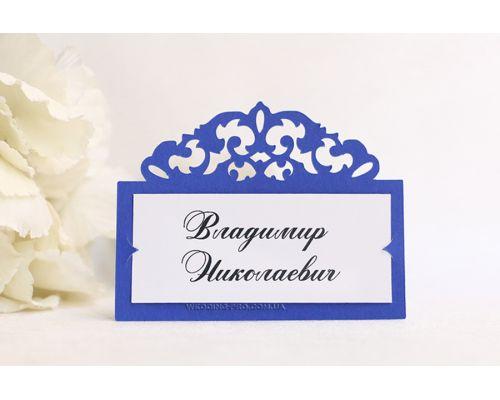 """Рассадочные карточки для гостей  """"Вензель"""" в синих оттенках"""