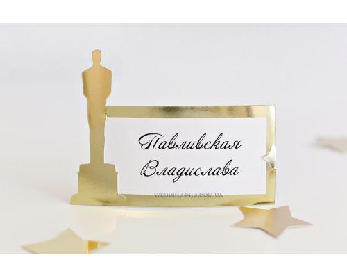 """Рассадочные карточки на выпускной """"Оскар"""""""