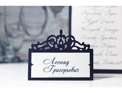"""Рассадочные карточки на торжество """"Лувр"""" в синих оттенках"""