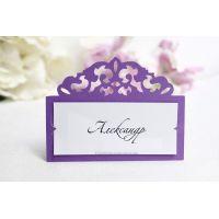 """Свадебные карточки для гостей """"Вензель"""" фиолетовые"""