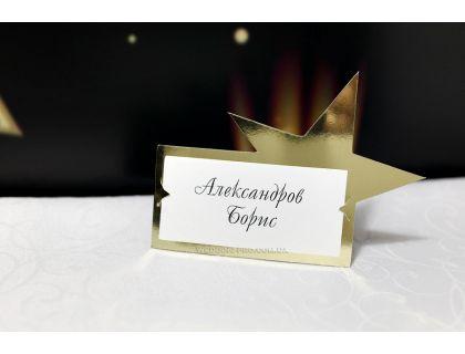 """Табличка с именем на стол """"Звезда"""""""