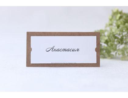 """Таблички на стол с именами  """"Стиль"""""""