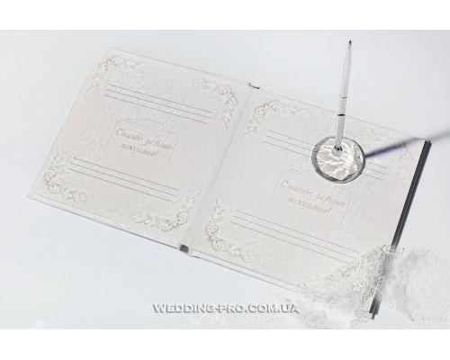 """Ручка на подставке """"Кристалл"""""""