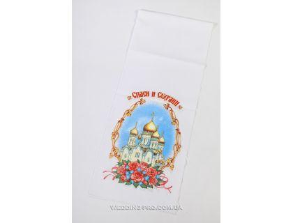 Свадебный рушник под иконы и для перевязывания рук