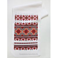 """Свадебный рушник под ноги """"Ромбы"""" 2,0 м - 35 см"""