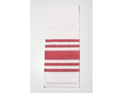 Свадебный тканый рушник