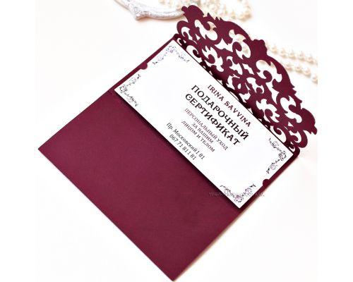 """Подарочные сертификаты с конвертом """"Версаль"""""""