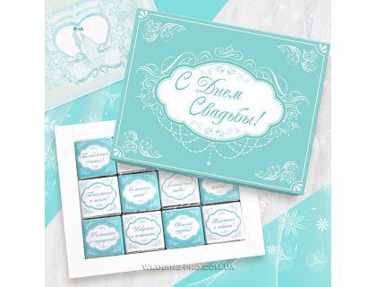 """Свадебный шоколад """"С днём свадьбы"""" - шоколадный набор с пожеланиями 60 г"""