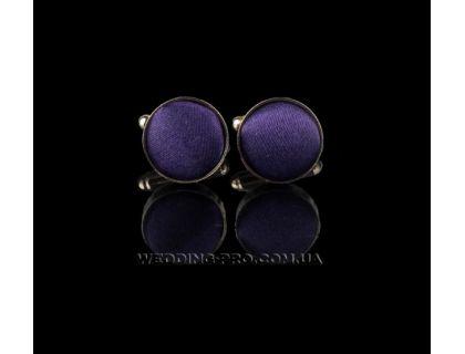 Запонки фиолетовые